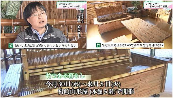 竹のメリット