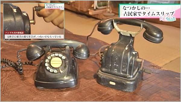 昭和を代表する黒電話など