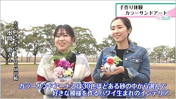 串間恵さん:橋口裕美さん