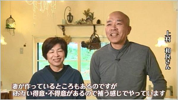 上村和良さん