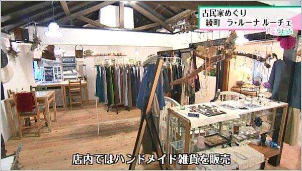 店内の雑貨販売コーナー