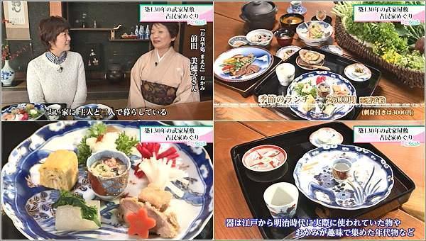 お食事処 まえだ:前田美穂子さん