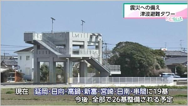 津波避難タワーの建設予定