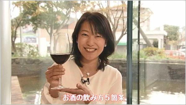 お酒の飲み方5箇条