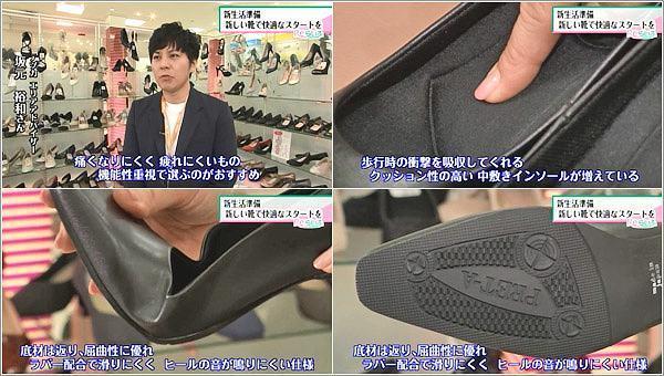 靴の選び方のポイント