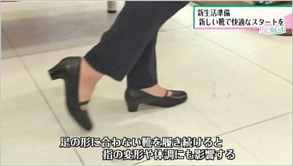 合わない靴の影響
