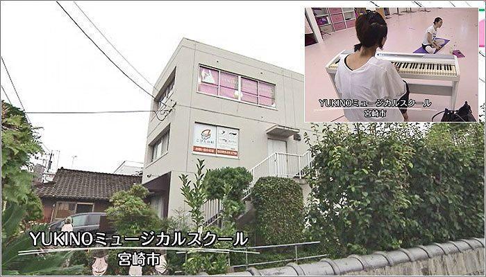 01 YUKINOミュージカルスクール