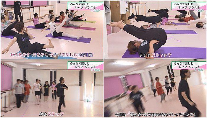 04 大人ストレッチダンス