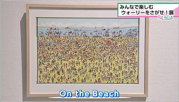 05 オンザビーチ