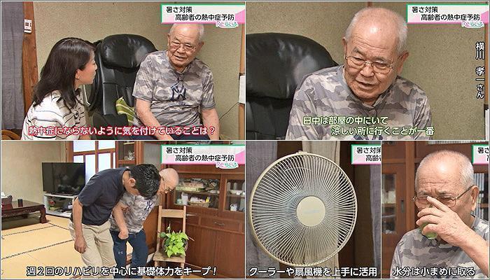 04 横川孝一さん:横川孝一さん