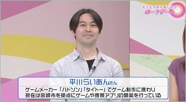 01 平川らいあんさん