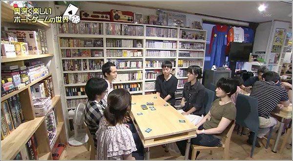 02 ゲーミグでゲームを楽しむ人たち