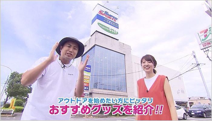 01 スーパースポーツゼビオ宮崎花ヶ島店