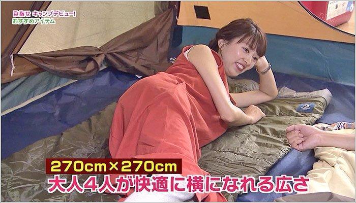 05 広いテントでゆっくりくつろぐ永井アナ