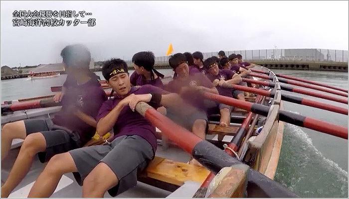 09 力一杯漕ぐ海洋高校