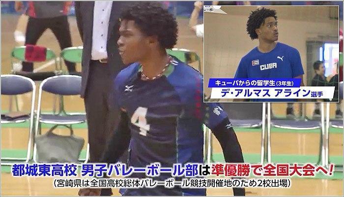 01 都城東高校のアライン選手