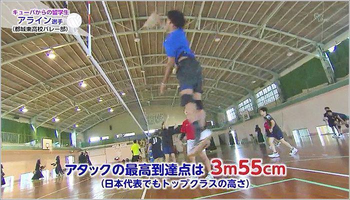 02 アライン選手のアタック