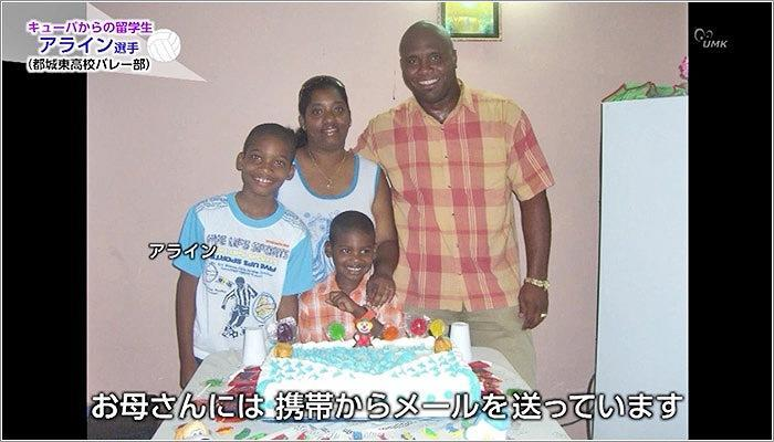 07 アラインくんの家族