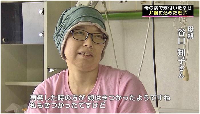 02 入院中の母 知子さん