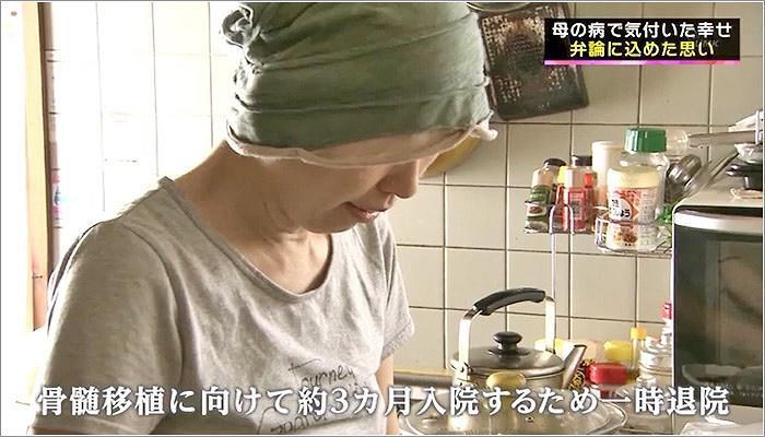 05 久しぶりに台所に立つ知子さん