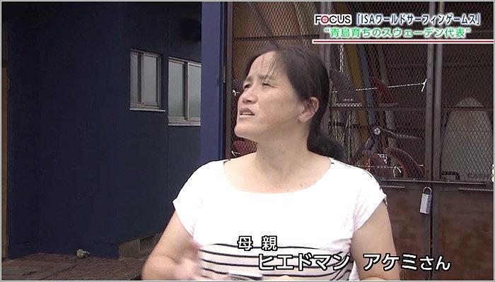 04 母:アケミさん