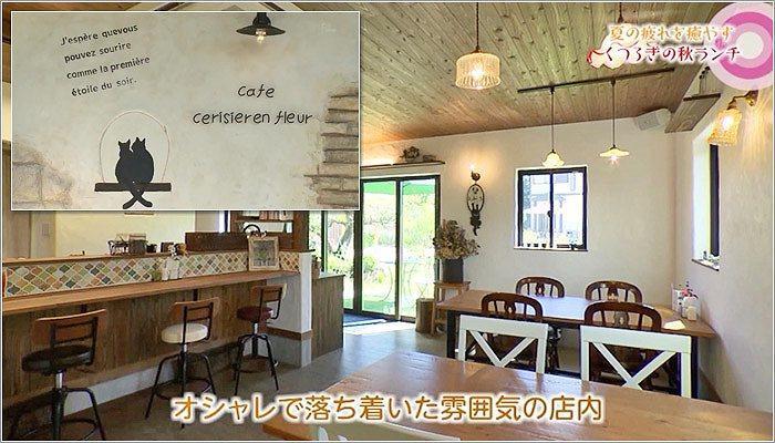 02 cafe cerisier en fleurの店内