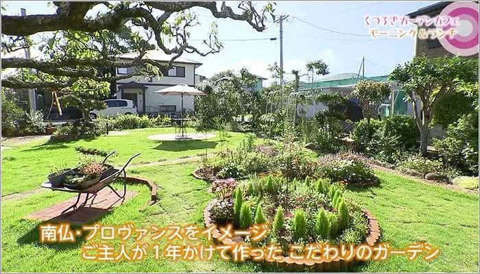03 cafe cerisier en fleurのお庭