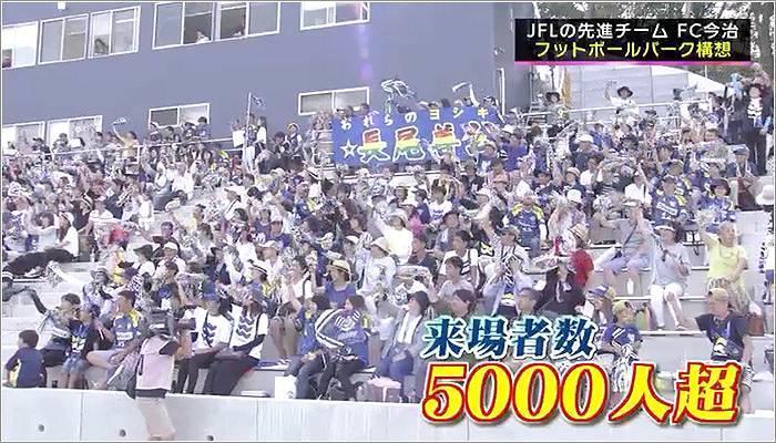 04 5000人を超えるお客さん
