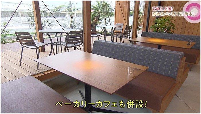 07 ベーカリーカフェ