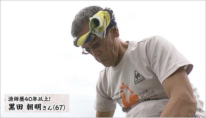 03 漁師の黒田さん