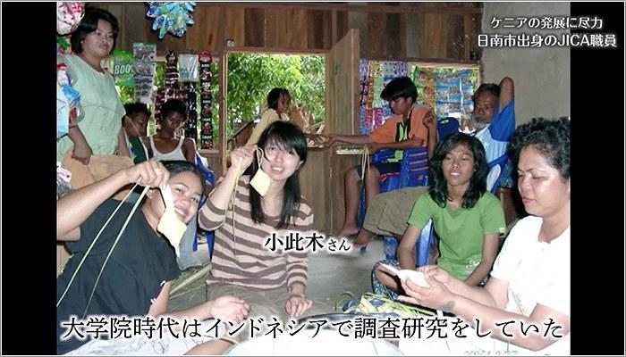 03 学生時代の小此木陽子さん