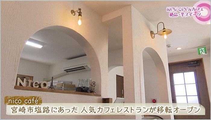 07 nico cafeの店内