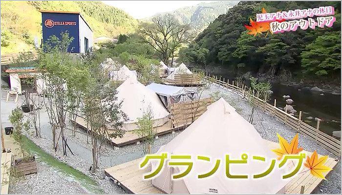 01 グランピングのテント