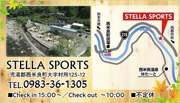 07 STELLA SPORTSの地図