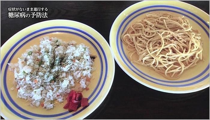 07 児玉アナの昼食メニュー