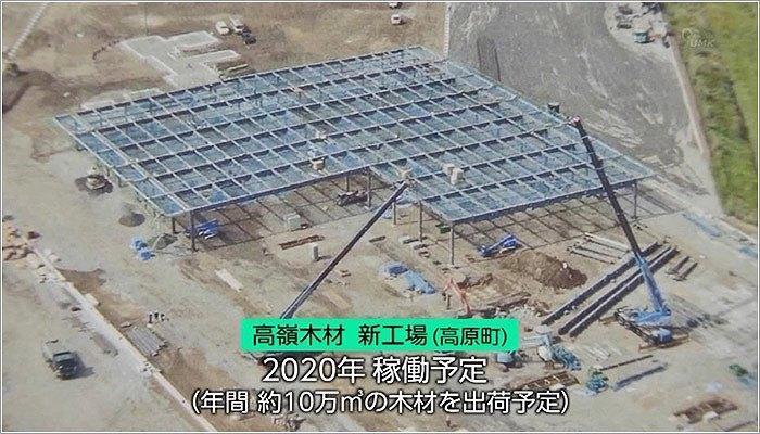 10 新工場の建設