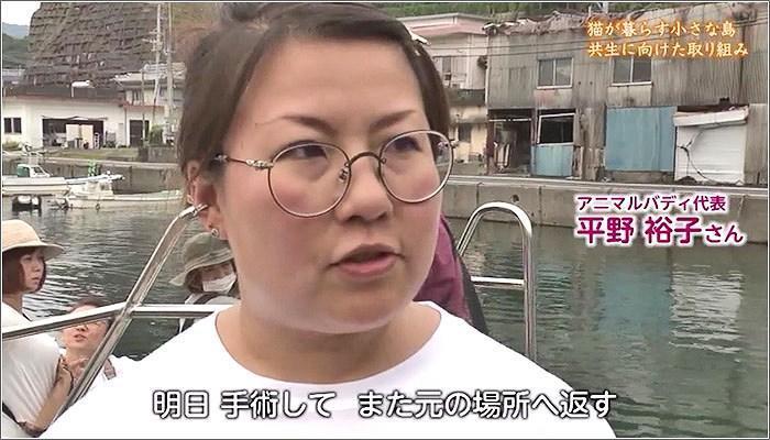 03 「アニマルバディ」代表の平野裕子さん