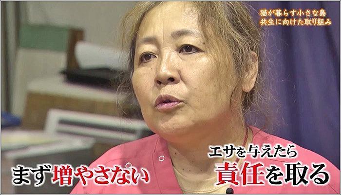 06 中谷さん