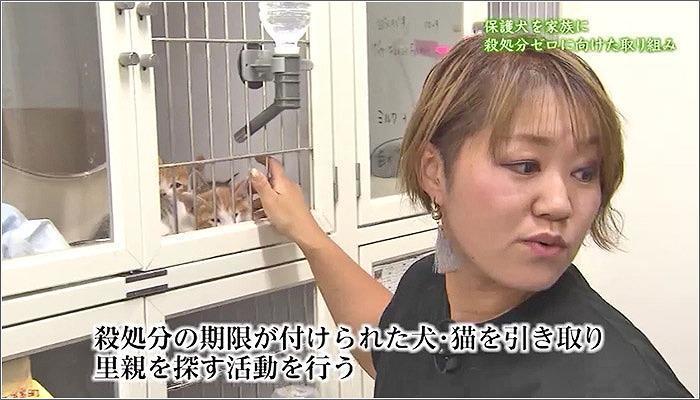 07 NPO法人「咲桃虎」代表の山下香織さん