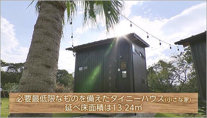 02 ル・ロッジ美々津のタイニーハウス