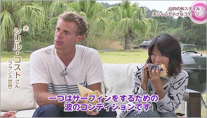 04 瀧本さん夫妻