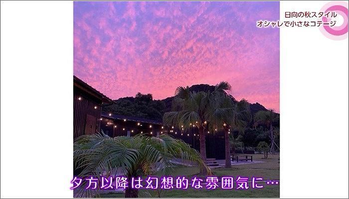 06 美しい夕景