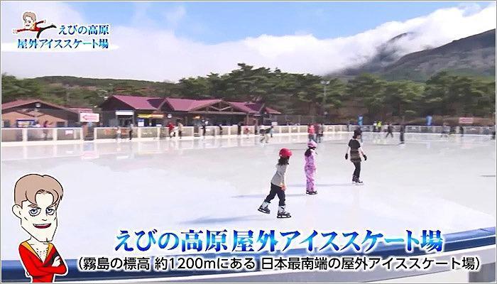 02 えびの高原屋外アイススケート場の様子