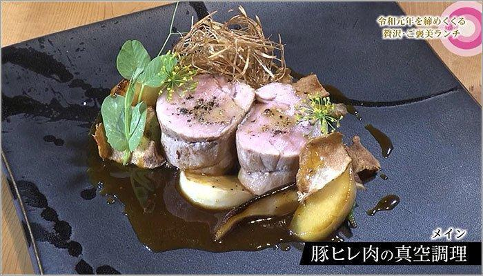 05 メインの豚肉