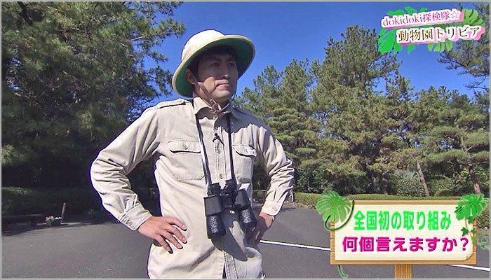 01 dokidoki探検隊 児玉アナ