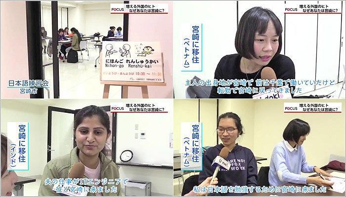 05 日本語を勉強する学校でのインタビュー