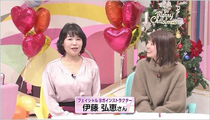 01 伊藤弘恵さん