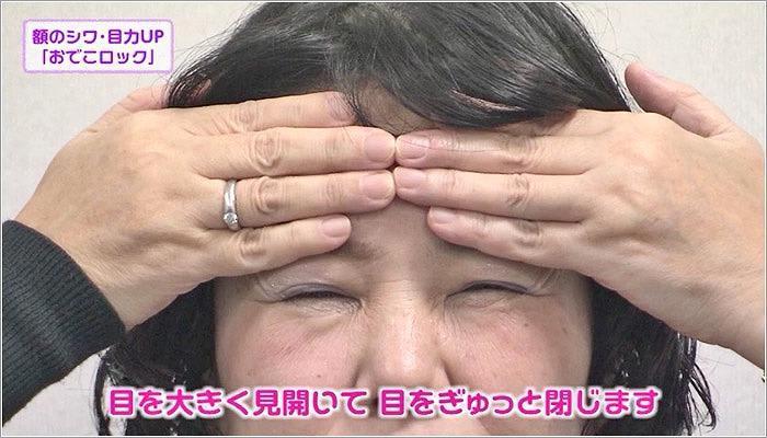 03 伊藤さんのお手本