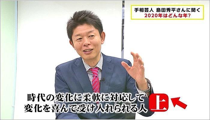 02 大変動について話す島田さん