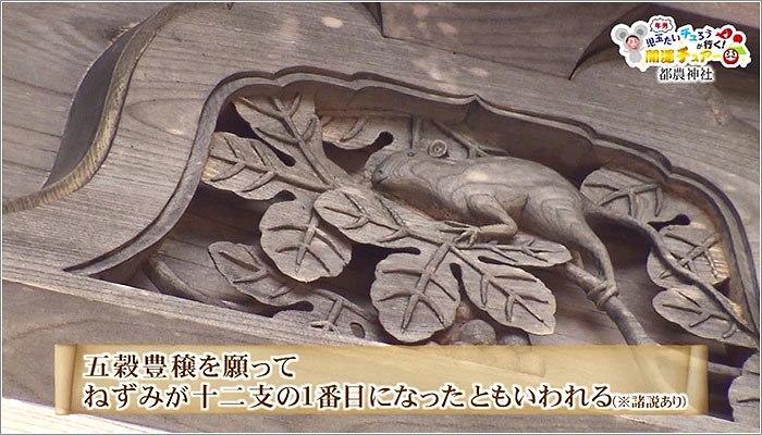 04 ねすみの彫刻
